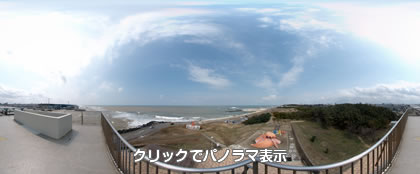 関分記念公園 展望台(新潟市中央区)